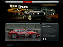 Street racing Easy flash templates