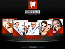 Dental Clinic Easy flash template