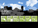 V-Power Easy flash templates
