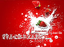 Strawberry Design Easy flash template