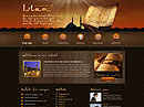 Islam - Website template, RELIGION, RELIGIOUS FLASH website templates
