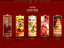Indian Restaurant HTML5 template
