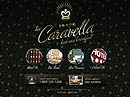 Hotel Caravella - Flash template, HOTELS FLASH website templates