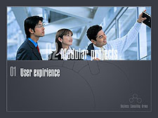 Consulting Flash intro template ID: 300078060